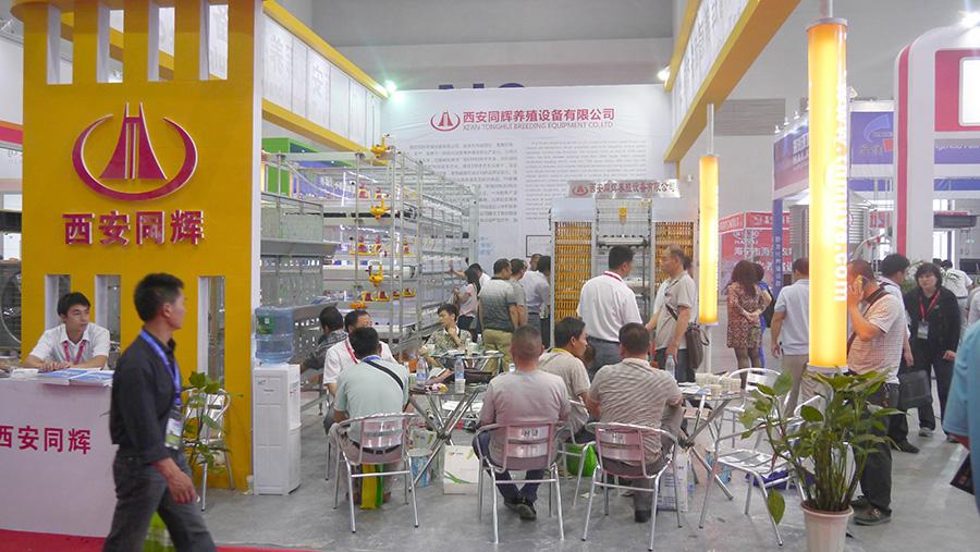 西安同辉参展第十三届中国畜牧业博览会圆满成功