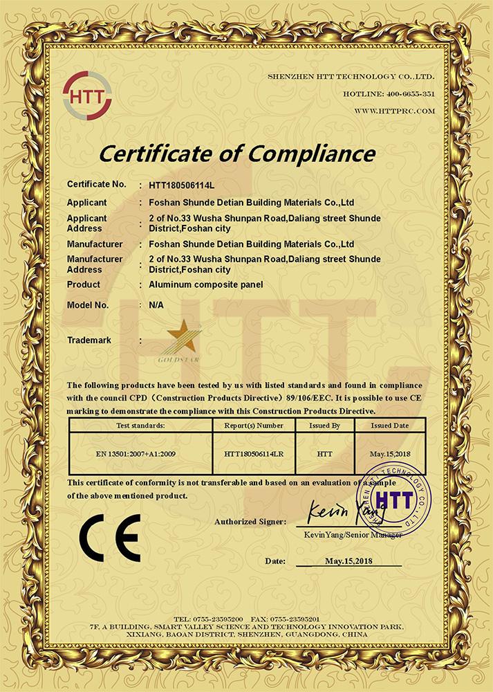 CE认证-铝塑板