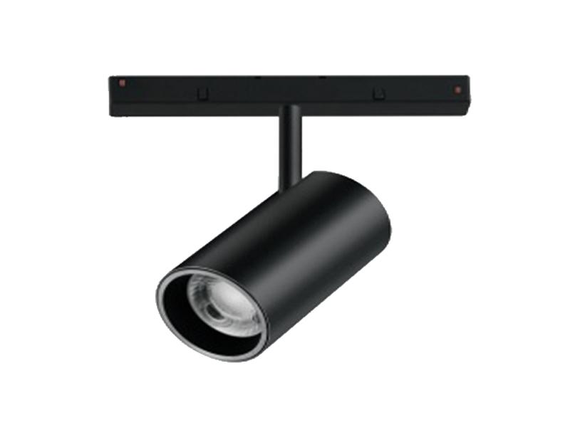 Magnetic rail lamp