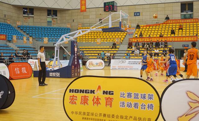 中华民族篮球公开赛