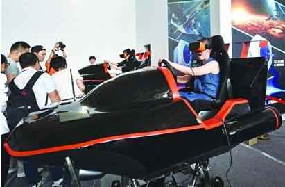 VR虛擬現實系統