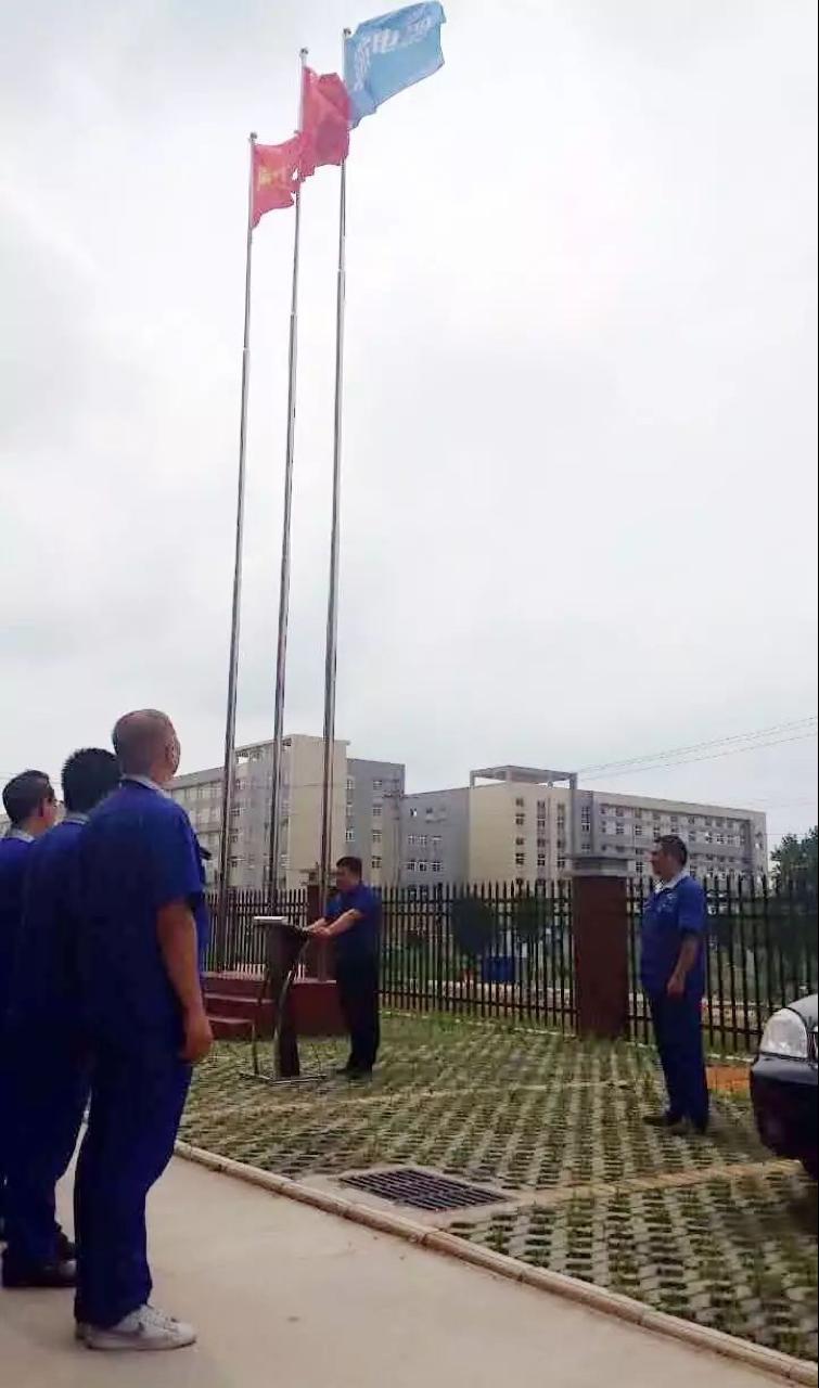 2017年6月28日   守望旗幟 一路向前 ——記森巖軍工·湖濱電器升旗儀式