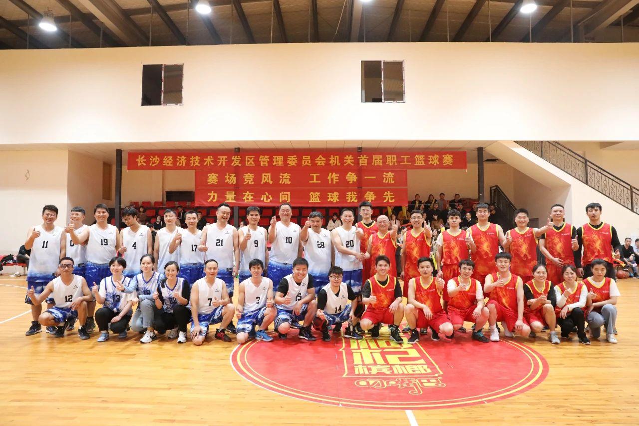 【高清大圖錦集】以籃球之名,戰集團風采