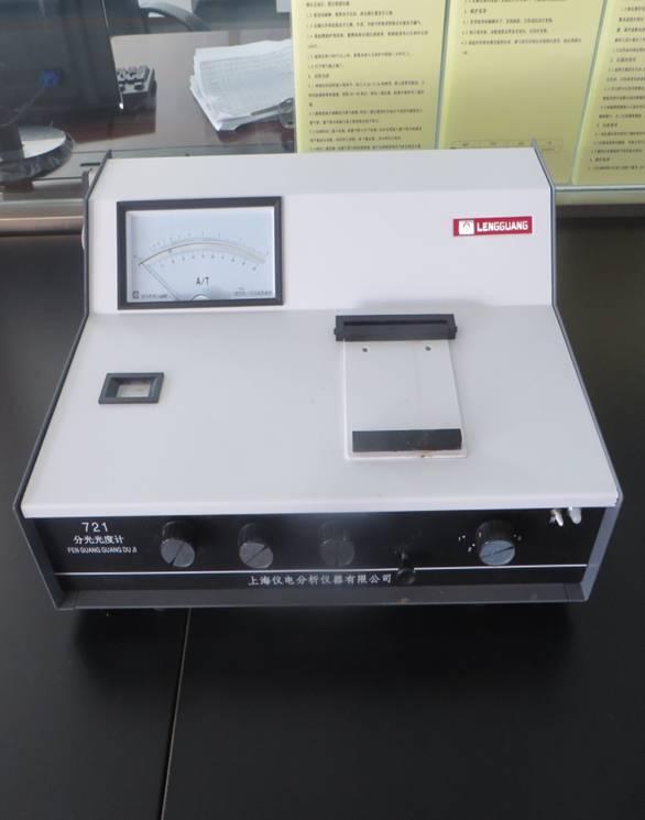 分光光度計