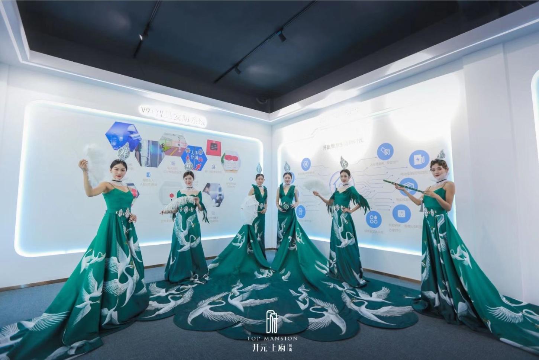 莒南開元·上府品牌館