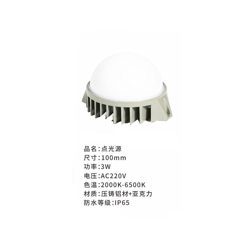 LED景觀燈介紹