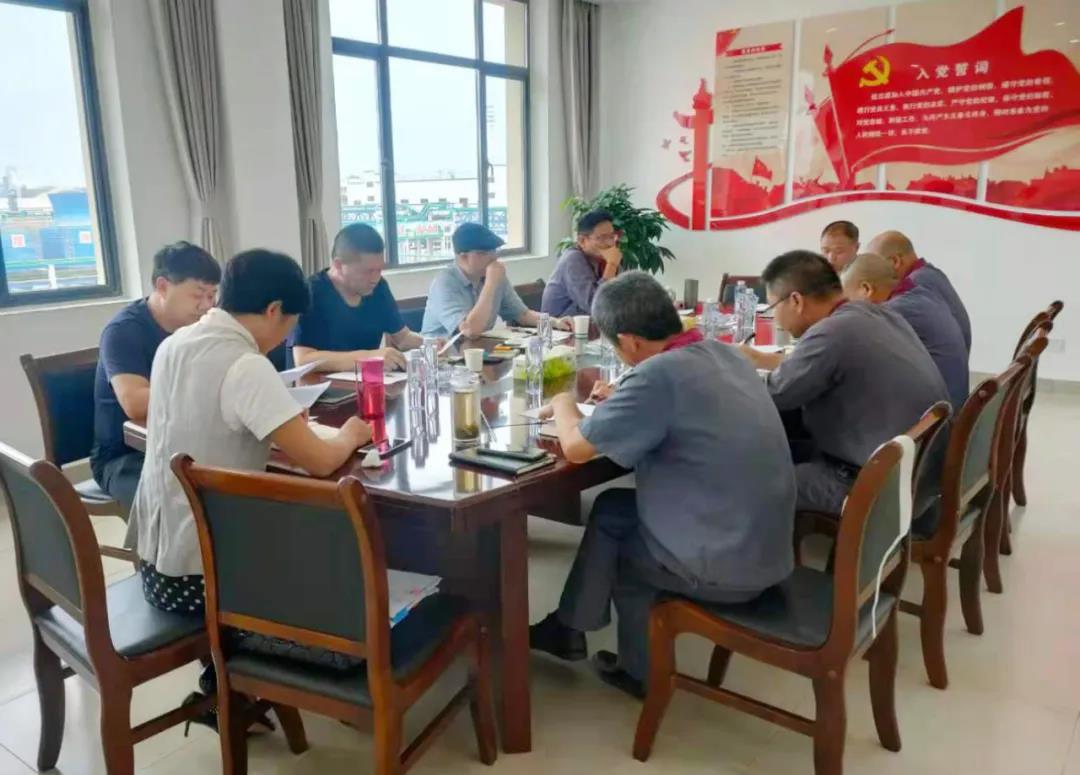 召開安全生產工作擴大會議