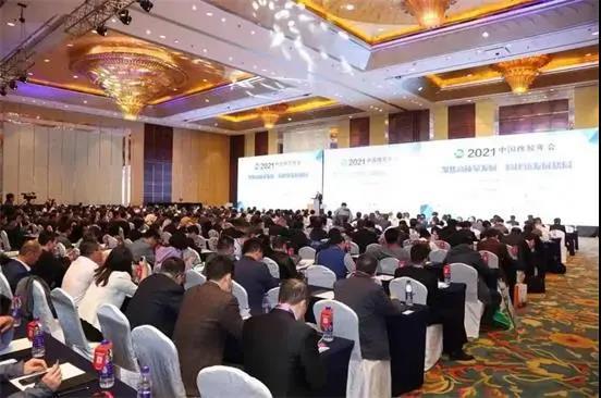 2021中国橡胶年会,在青岛举行!