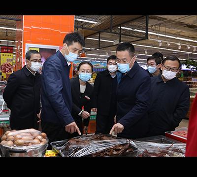 山東省市場監管局副局長陳耕到集團調研
