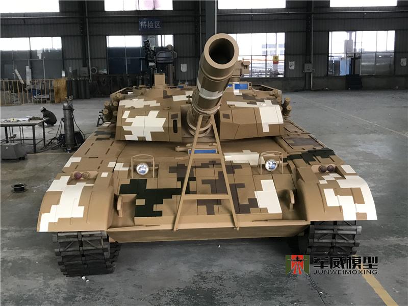 1:1 99式坦克仿真模型