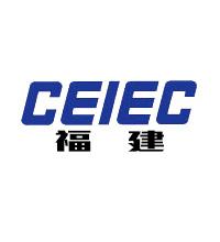福建中電和信國際貿易有限公司