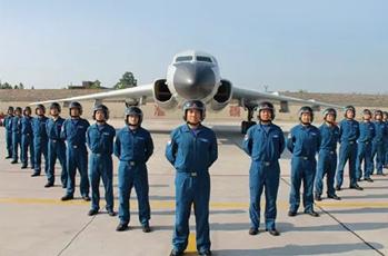 空軍部隊指定采購單位