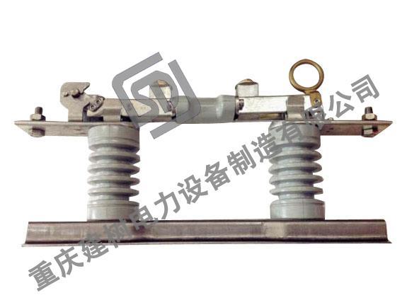 可卸式刀熔開關GWR1-0.5~3.6/630~1250A