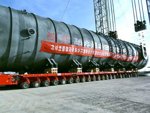 伊泰伊犁能源有限公司100 萬噸/ 年煤制油示范項目