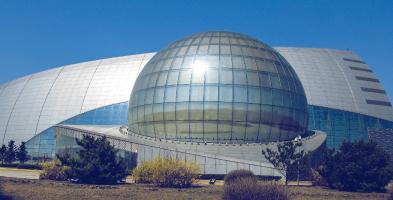 哈爾濱科學技術館