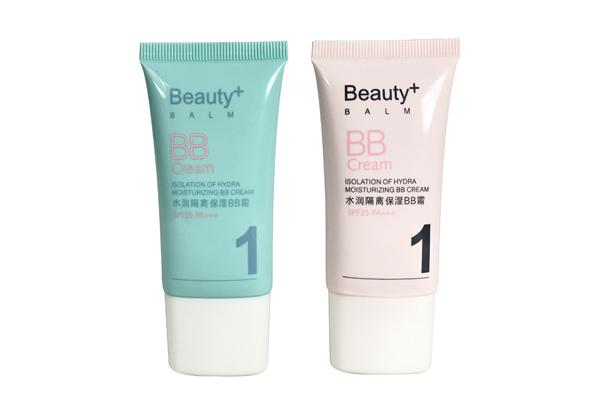 BB霜/CC霜
