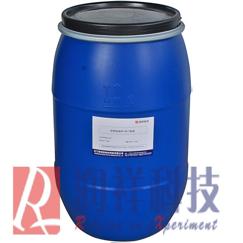 滑软硅油RX-9917原油