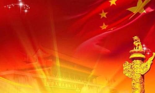 西易村黨委黨建工作規劃