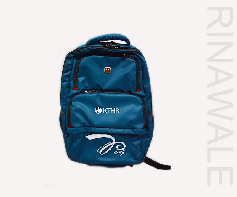 二十周年紀念雙肩背包(藍)