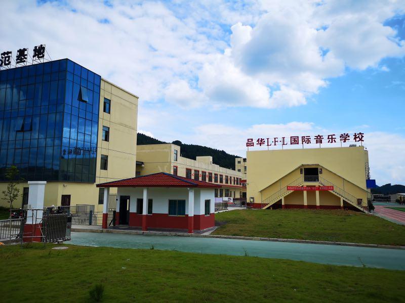 學校音樂室