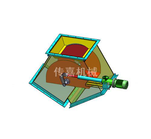 DCSF型電液動船式三通分料器