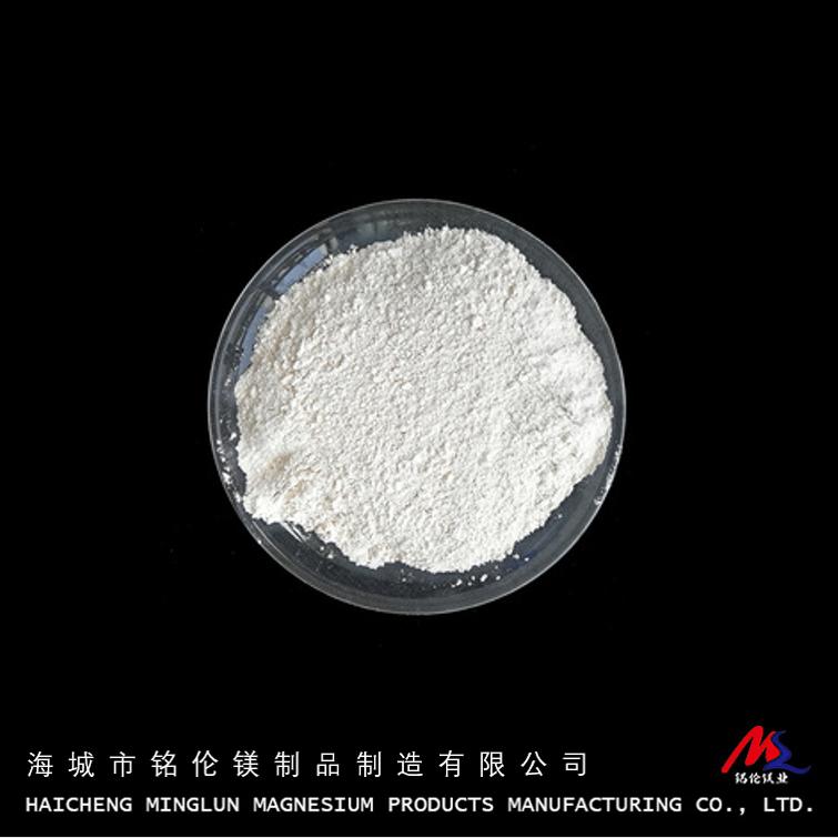 氧化鎂在農業領域的應用(氧化鎂的用途)