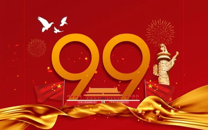 建党99周年,辉创重工这样为党庆生