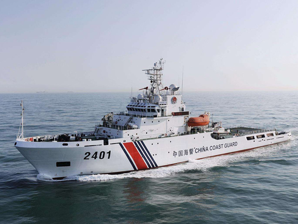 中國人民解放軍某部海警2401
