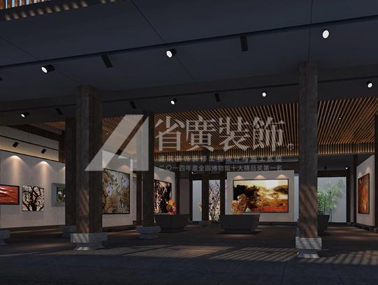 福州漆藝術研究院展覽交流中心