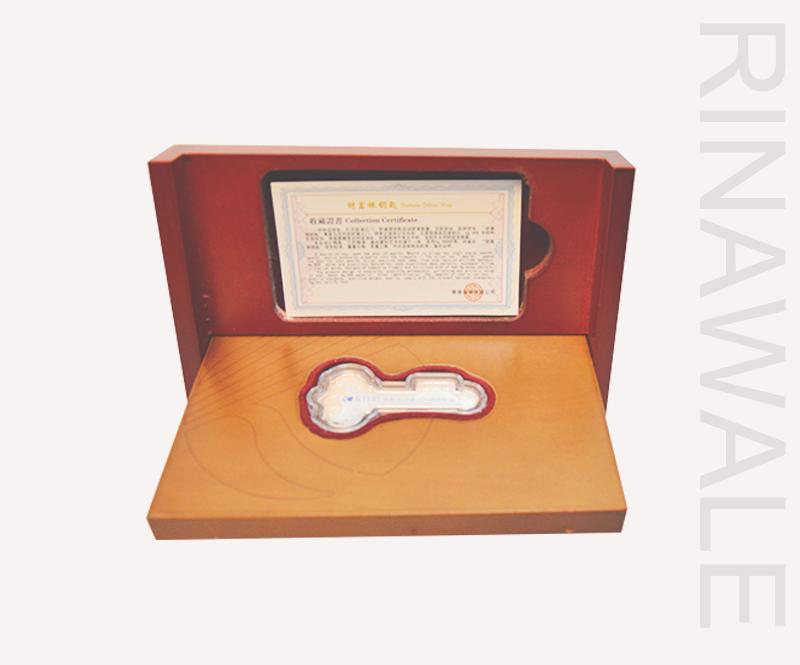 二十周年紀念定制銀鑰匙
