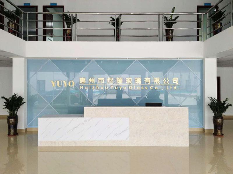 办公楼前台