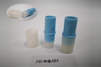 ABS塑料与ABS塑料粘接案例