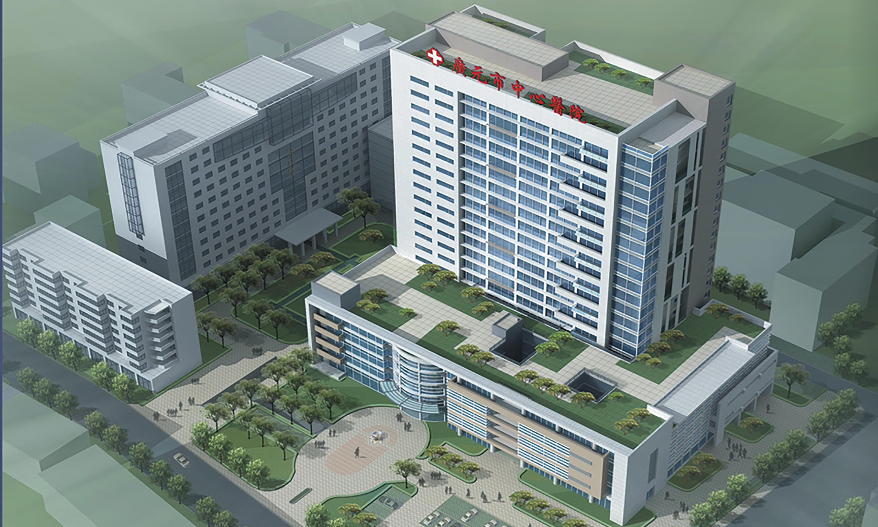 四川广元市中心医院项目